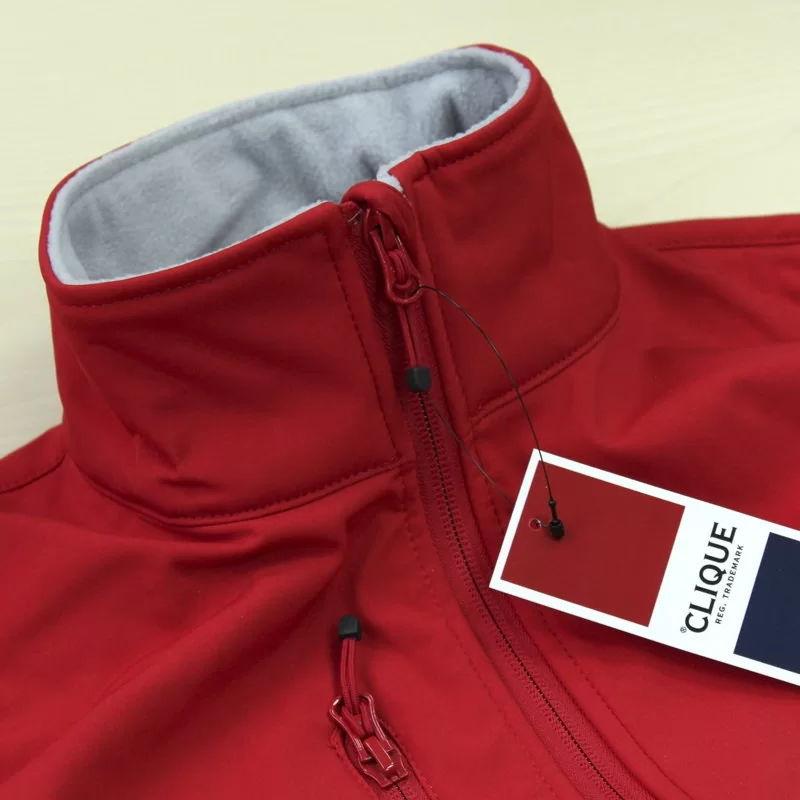 Clique Basic Vest W.