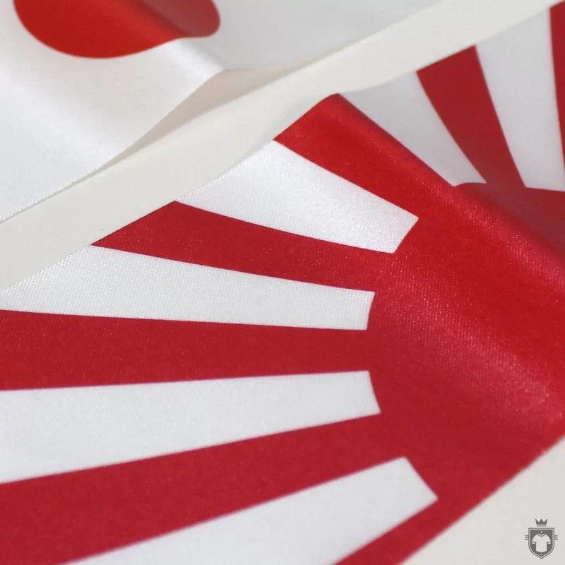 Fascia Giapponese Full Print.
